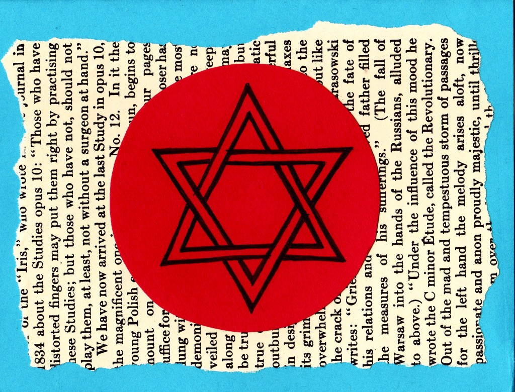 Chanukah card (Star of David)