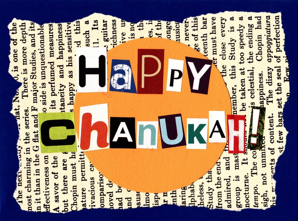 Chanukah card (Happy Chanukah!)