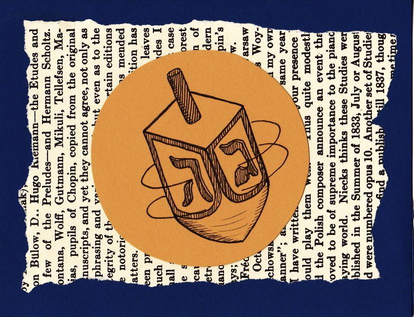 Chanukah card (Dreidel)